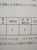 101213_1833001.jpg