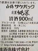 100124_1904001.jpg