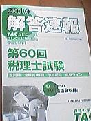 100826_2212001.jpg